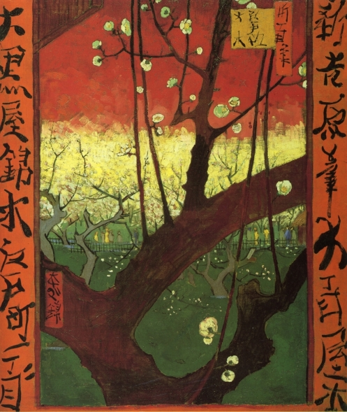japonaiserie-after-hiroshige-1887